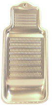 lg-alum-grater-w-tray-26